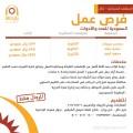 التقديم على وظائف في شركة السعودية للعدد والأدوات غدا الأربعاء وبعد غد الخميس - المنطقة الشمالية وحائل