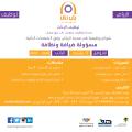 مطلوب مسؤولة ضيافة ونظافة - الرياض