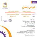 مطلوب مصممة جرافيك ومصممة تصميم داخلي - الرياض