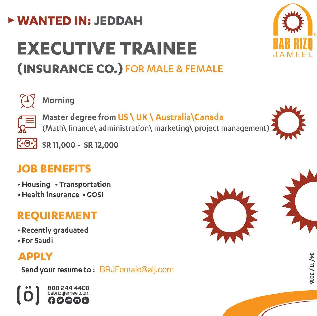 مطلوب متدرب تنفيذي من الجنسين - جدة