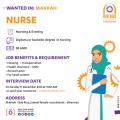 غدا الأحد التقديم على وظيفة ممرضة - مكة المكرمة