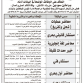 وظائف في ميناء جدة الإسلامي - جدة
